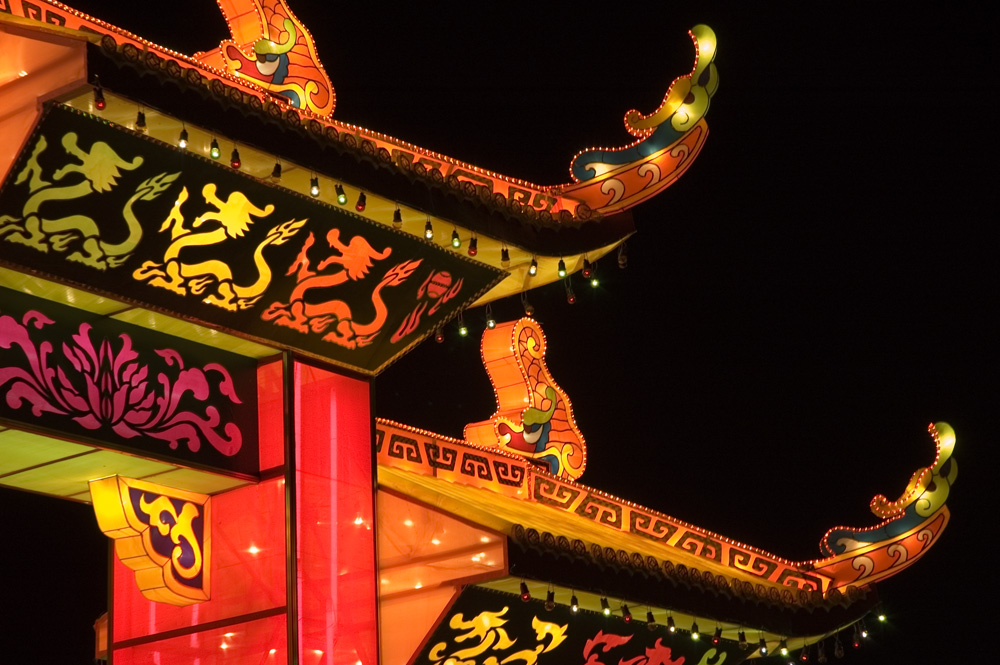 Archway Lantern