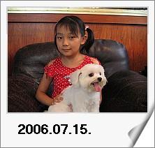 20060715Megan