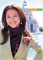 gloria.com.cn August 2006 01