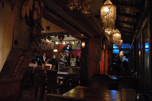 97金灘PUB餐廳