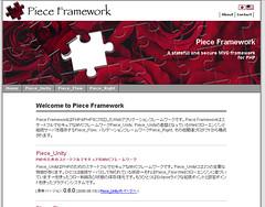 Piece Framework