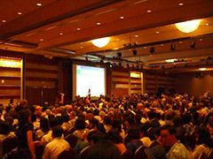 IFLA 2006 Closing Ceremony 1
