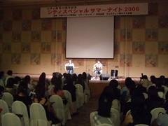 京都〜ライブ 1
