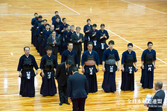 63rd All Japan Interprefectrue Kendo Championship_095