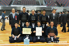 63rd All Japan Interprefectrue Kendo Championship_113