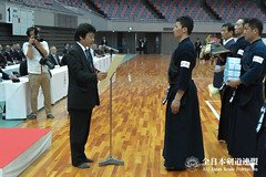 63rd All Japan Interprefectrue Kendo Championship_105