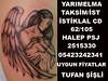 23178917081_6aec2aba09_t
