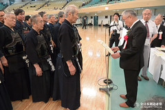38th All Japan KOREISHA BUDO TAIKAI_056