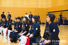 16th World Kendo Championships_197
