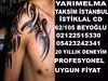 22774664269_e50dacf0f1_t