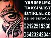 23142847325_f3bae99af8_t