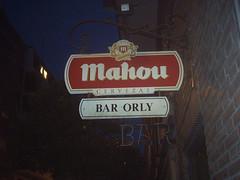 Bar ORLY