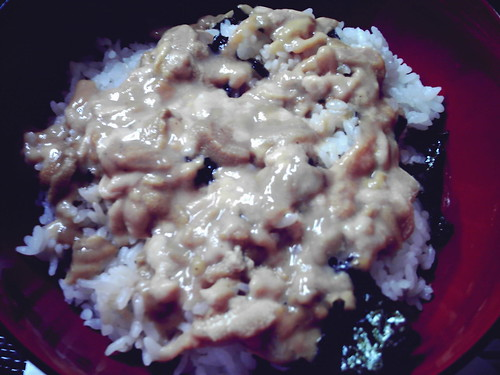 sea urchin on rice / ウニ丼
