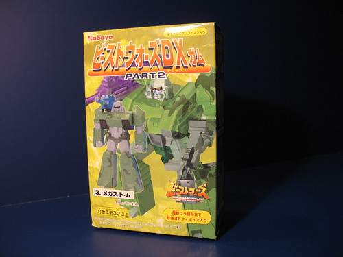 Kabaya G2 Megatron Kit