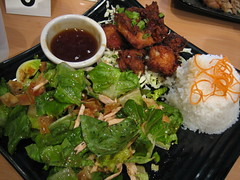 shakas mochiko chicken