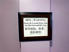 Hot - Warning