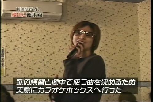男の夢SP-16.jpg