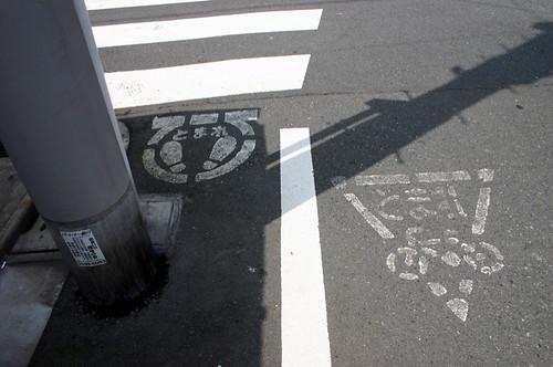 where to walk or bike