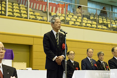 16th All Japan KENDO 8-DAN Tournament_230