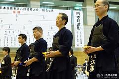16th All Japan KENDO 8-DAN Tournament_232