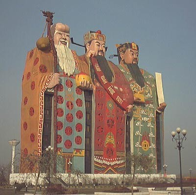 Beijing Tianzi Hotel Pekin estatuas