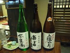 福島のお酒(左から奈良満、あぶくま、上弦の月)
