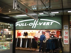 Pull Oh Vert