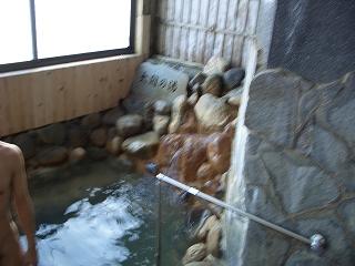 20060520 魚半日吉苑 半露天