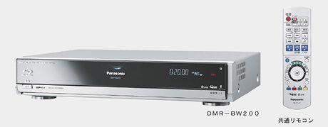 Pannasonic_Blu-ray_DMR-BW200