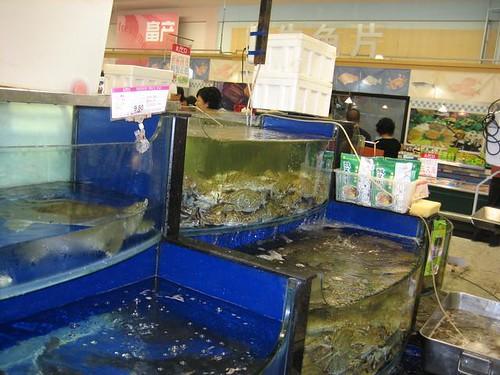 zoohandlung im supermarkt;-)