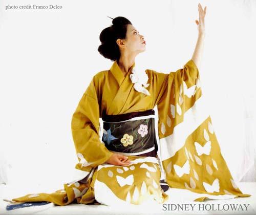 Sidney's Kimono