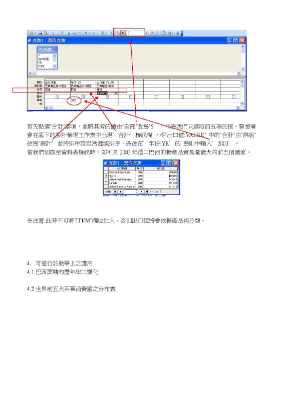 MATRIX流程_Page_6