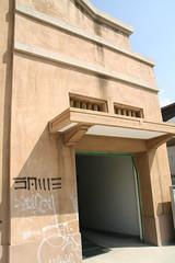 烏梅廠外牆1