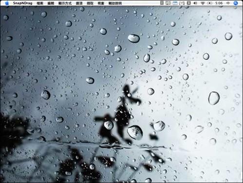 下雨天桌布