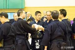 16th All Japan KENDO 8-DAN Tournament_239