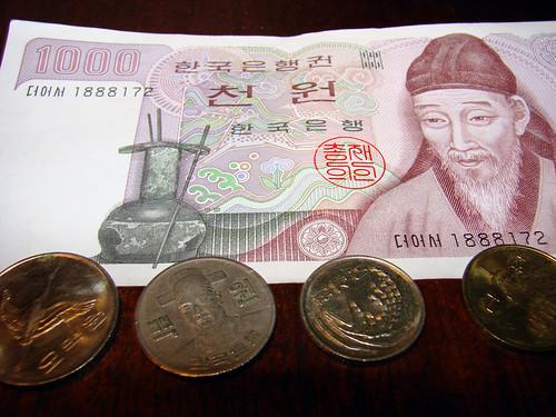 koreanmoney2