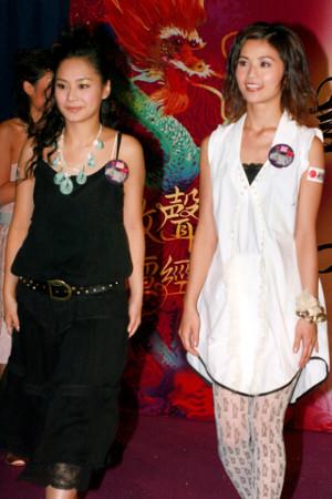 Charlene and Gillian, TWINS, Metro Radio music awards 2007