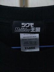Robot T-shirt - 004