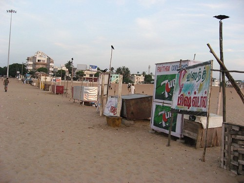 Chennai - Elliots Beach Vendor Stalls