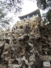 Strange rocky mountain