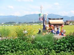 山車 / Da Shi