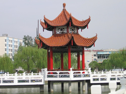 WPU Pagoda