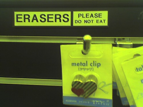 Erasers: please don't eat