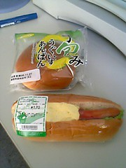 The Japanese Sandwich