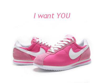 Nike Rosas