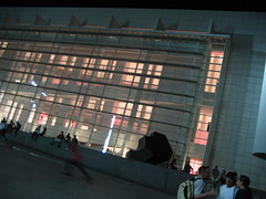 El Macba con su ambientillo nocturno