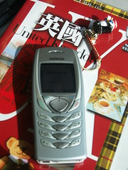 Nokia 6100 and Travel Guide