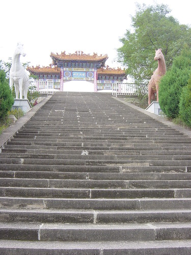 steps up to the temple