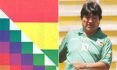 nueva bandera boliviana