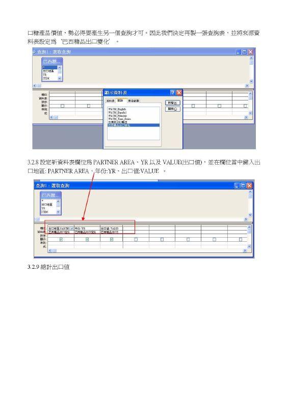 MATRIX流程_Page_5